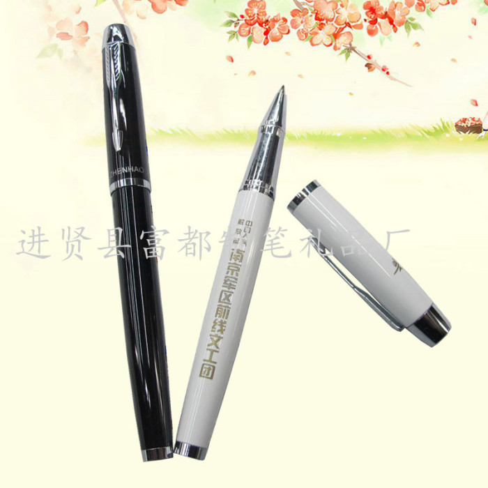 Supply The supply of exquisite gift pen 302 pen gift gift
