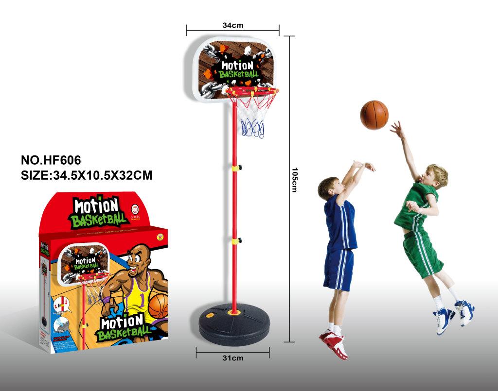 儿童健身运动系列儿童篮球架hf606