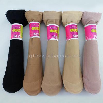 Small chili short silk stockings nano red pepper velvet short silk stockings