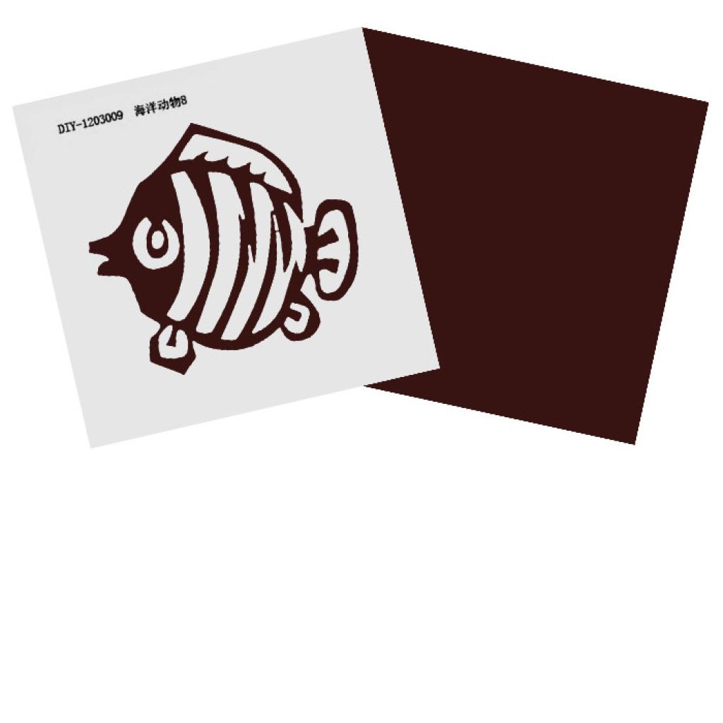 儿童手工diy磁性剪纸海洋动物8礼物创意新奇 生日