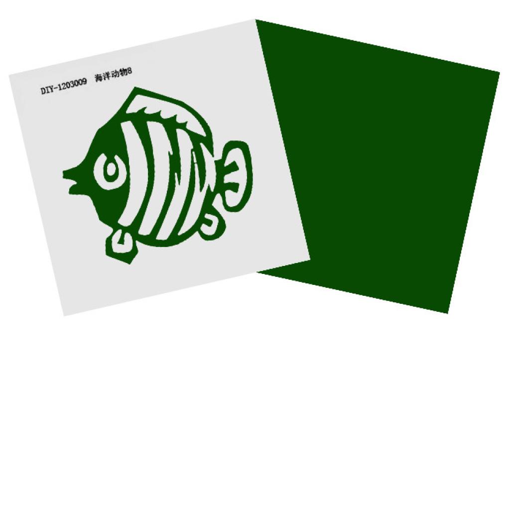 儿童手工diy磁性剪纸海洋动物8礼物创意新奇