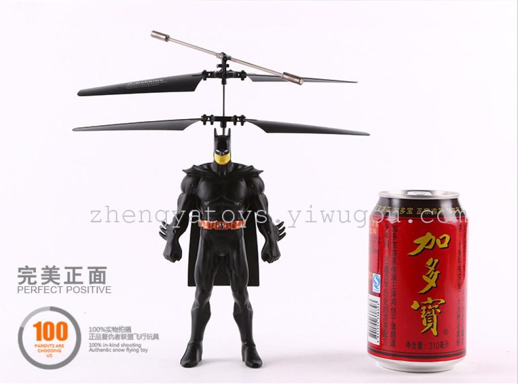 感应复仇者联盟飞行器 感应飞机 美国英雄人物