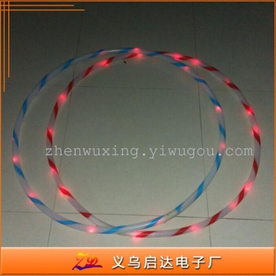 Factory direct LED Hula hula hoop flash light