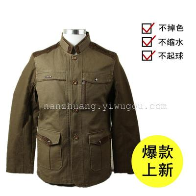 In the spring and Autumn period, the father of the old man's coat jacket is a jacket.