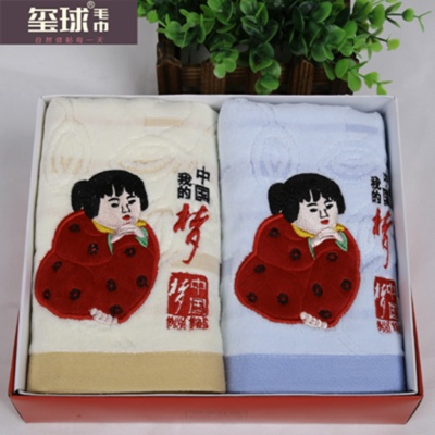 Chinese dream embroidered cotton towels, gift towel Fuwa authorized China dreams towels