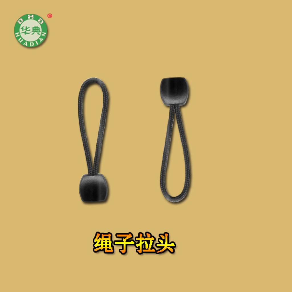 「中国のコードアクセサリー「ジッパーバッグジップジッパークライミングロープを手にプラスチック