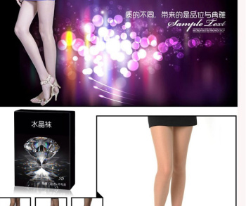 Crystal socks transparent ultra-thin female glass silk stockings anti hook wire significantly thin even socks feet