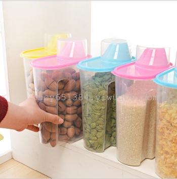 Sealed cover 2.5L grain storage tank storage tank cheap wholesale kitchen antibacterial plastics