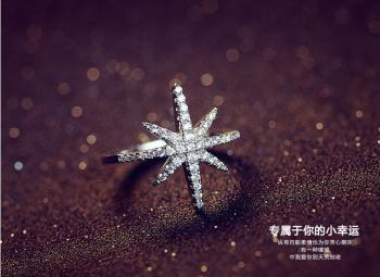 South Korea jewelry burst flash luxury three-dimensional star shape star mans popular diamond ring