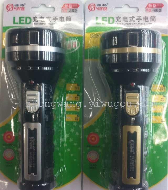源格牌led充电式手电筒家居户外便携照明手电