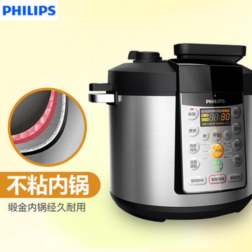 飞利浦 hd213503电压力锅