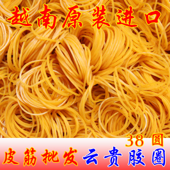 Viet Nam band cattle imported rubber bands rubber band hair accessories 4CM cm in diameter in bulk