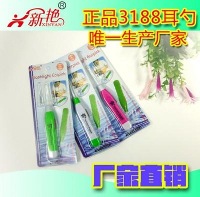 Earpick led Ershao battery size spoon tweezers suit