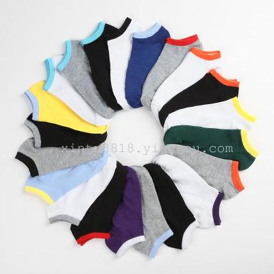 Men and women socks inventory processing in spring and summer air boat socks pure color edge thin cotton spread