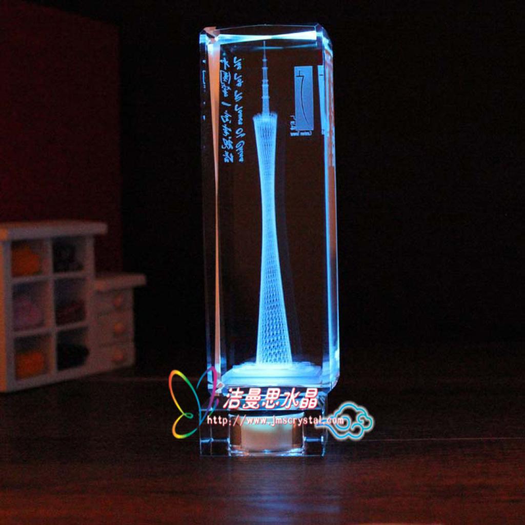 水晶3d内雕广州塔小蛮腰模型摆件创意礼品