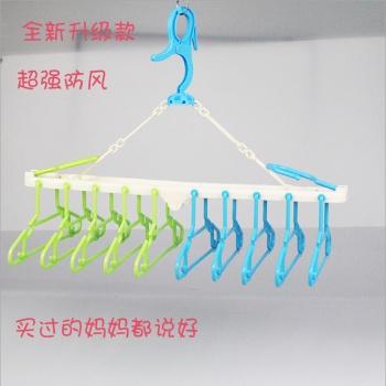 Ten children's clothes hanger new baby baby clothes hanger multifunctional wind dry no trace hanger hanger