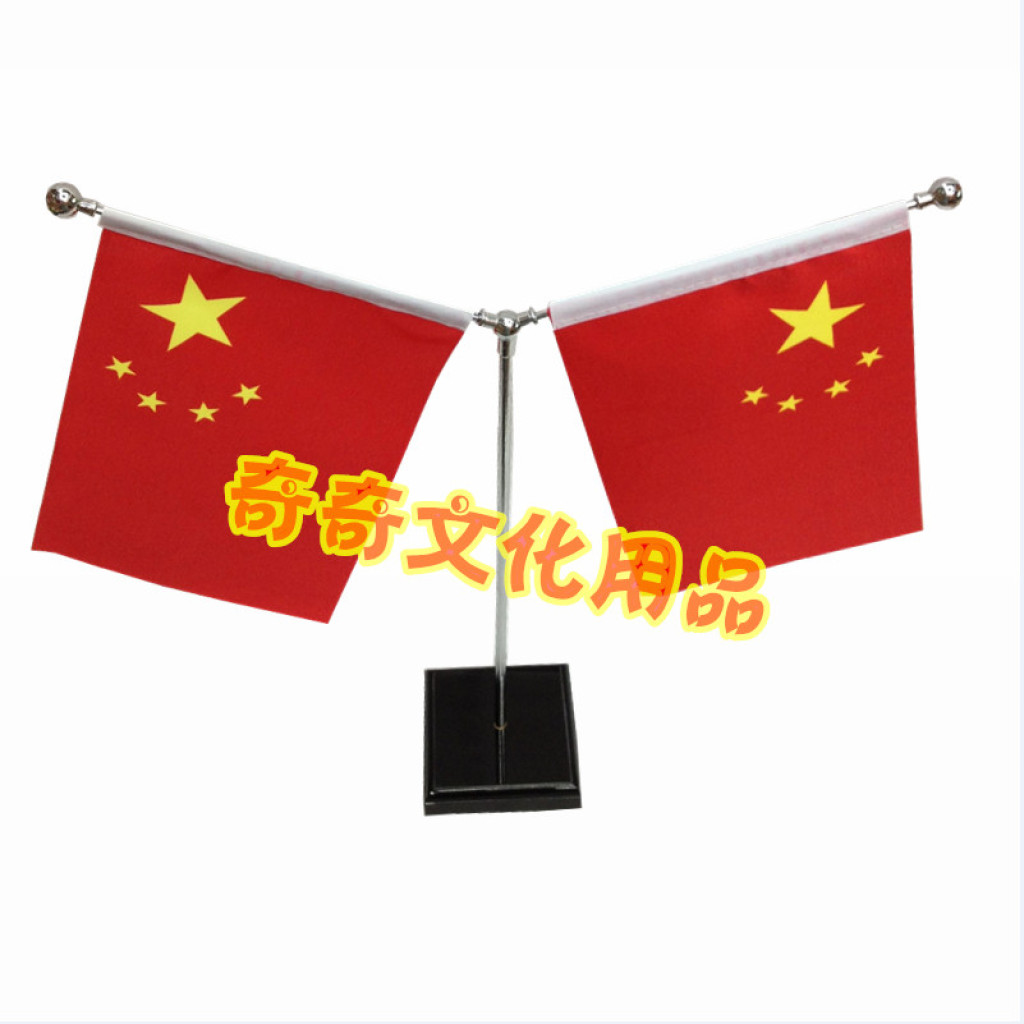 Supply Supply acrylic Y shaped table flag frame flag, flags of the ...