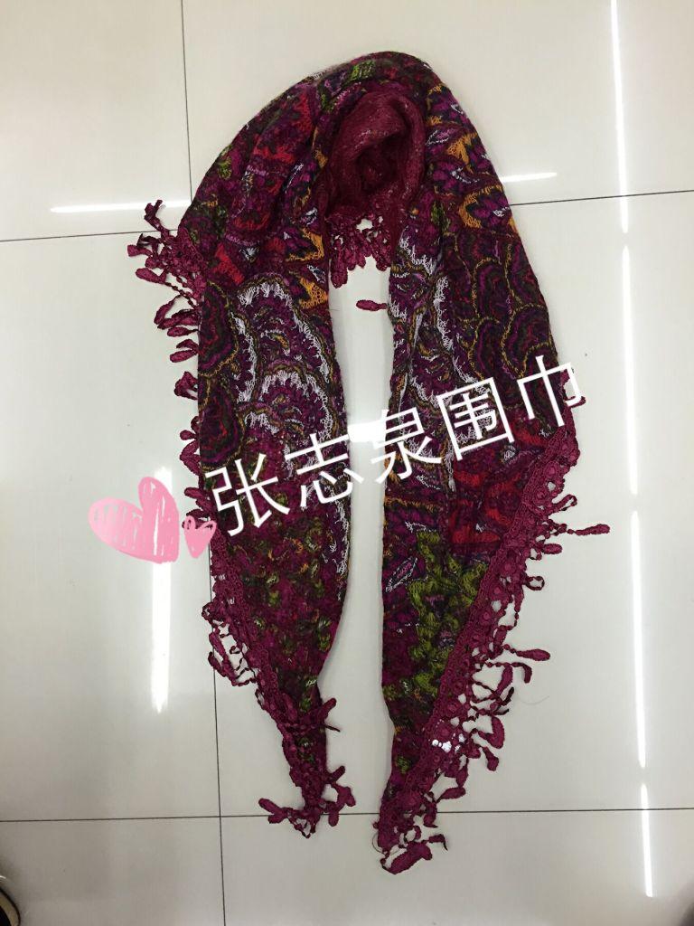 女士马海毛针织花边三角巾围巾披肩