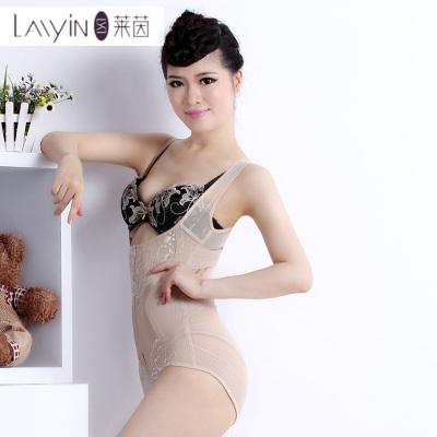 Rhine underwear zipper transparent fashion sexy 8033