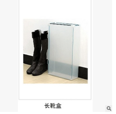 Long term supply of metal bound boots box pull type storage box metal box