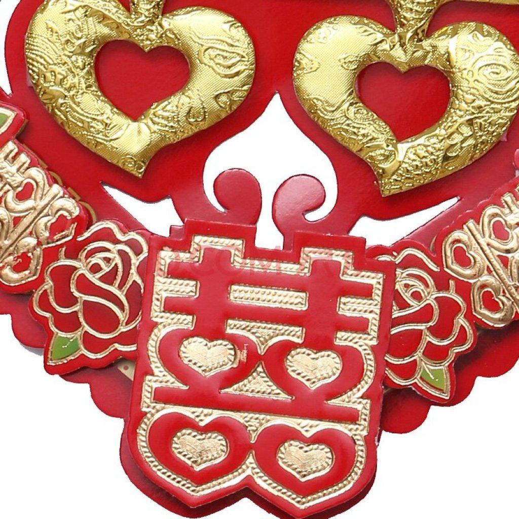 心形结婚喜字帖烫金镂空喜字门贴婚庆用品 玫瑰双喜心形喜字