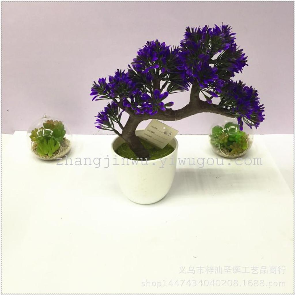 高仿植物树盆栽 室内摆设绿色植物