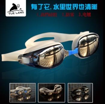 adult goggles  goggles adult