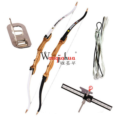 Recurve archery supplies equipment match practice with recurve bow shooting shooting game special
