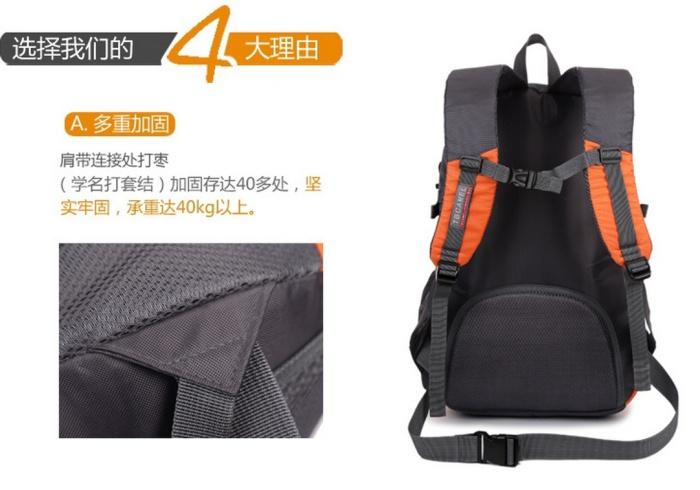 户外旅行双肩包户外运动登山包防水运动包骑行旅行包