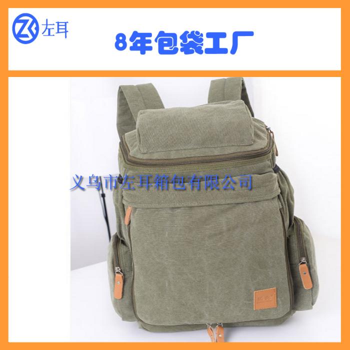 户外旅行包双肩韩版休闲运动双肩包男旅游背包女登