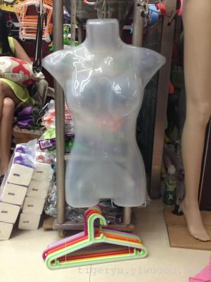 Model piece chest film swimsuit underwear model single side plastic model female chest film