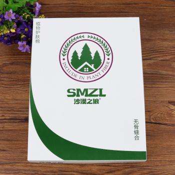 Shamozhilang men plant skin care cotton socks