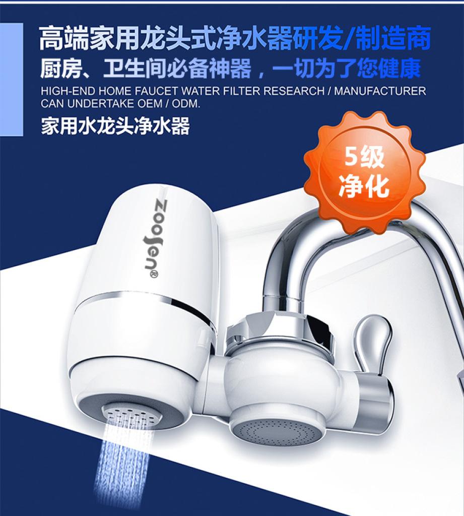 Supply Fen Chun tap water purifier kitchen tap water filter ceramic ...
