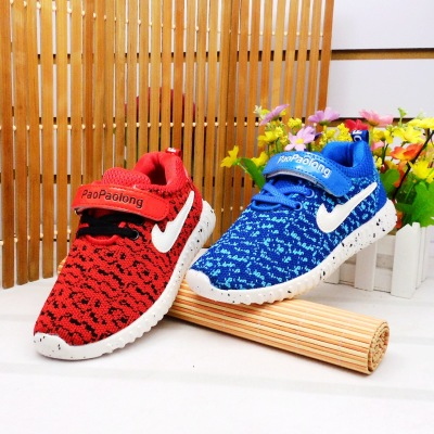 2016 new spring knitted fabric knitted shoes breathable sport shoes for children