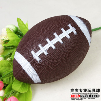 Inflatable balloon baby toy ball Rugby plastic children sports ball