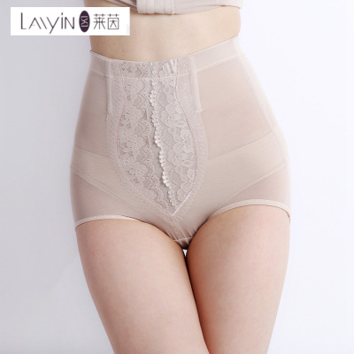 Rhine underwear sexy Lace tights 8051