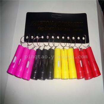 New fashion mini electronic toys gift card hanging lamp flashlight 6968