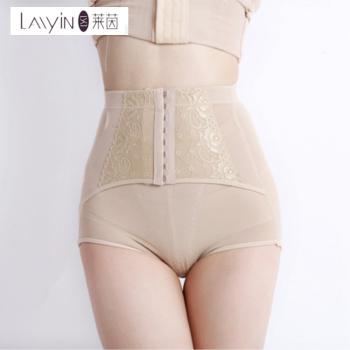 Rhine underwear body sculpting underwear 308 polyester abdomen