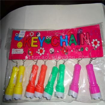 New fashion mini electronic toys gift card hanging lamp flashlight 968