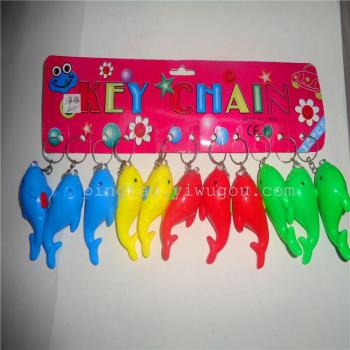 The new style mini mini electronic toys hanging card key chain