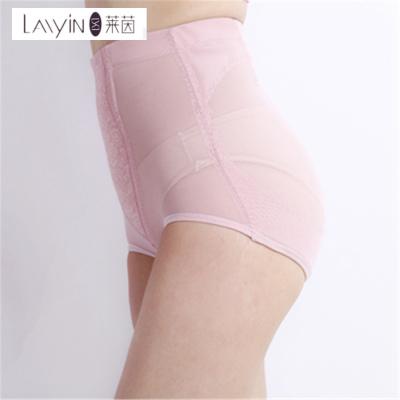Rhine underwear polyester abdomen shaping pants 1301