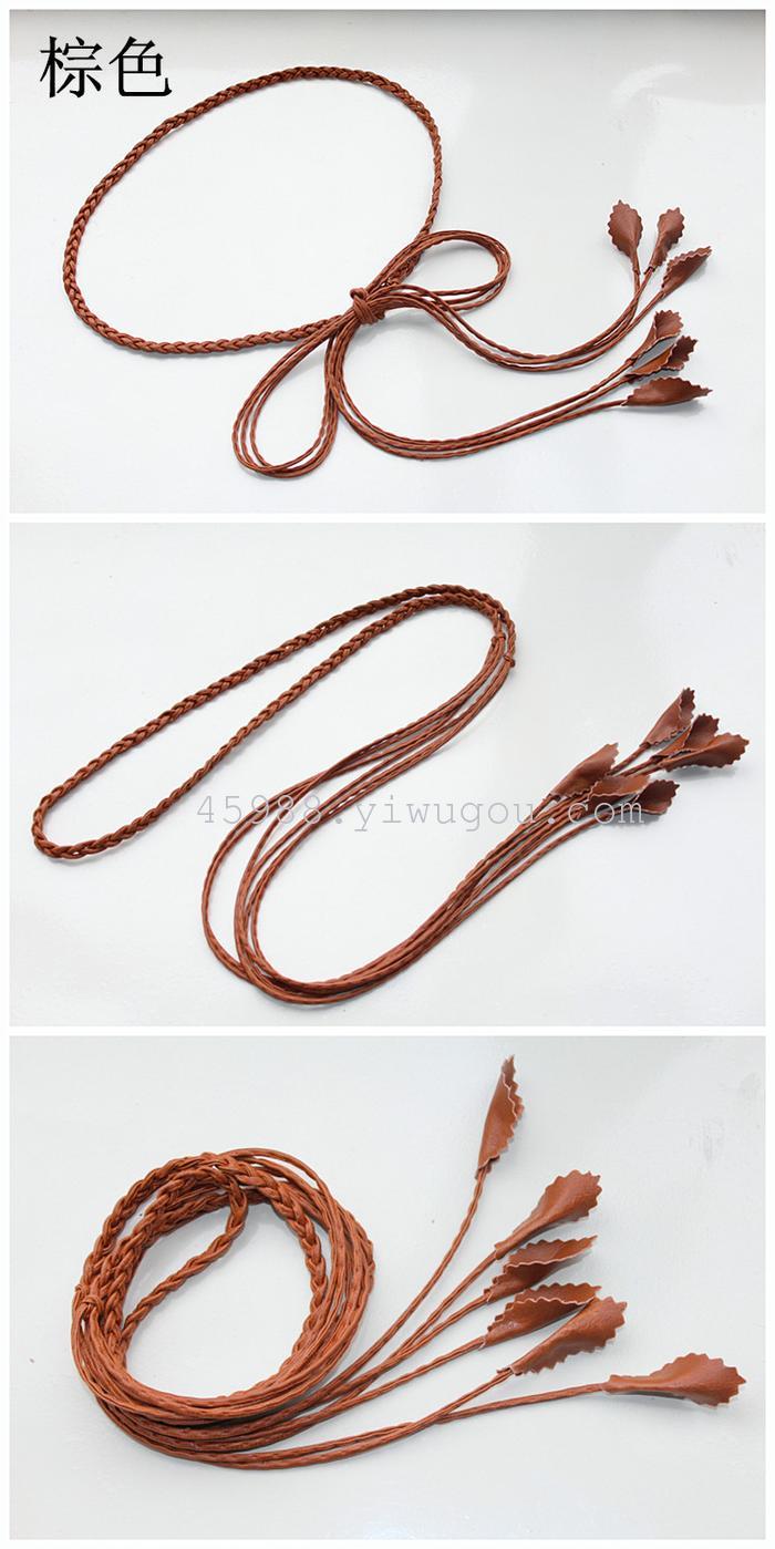 女士手工编织细腰带装饰细皮带