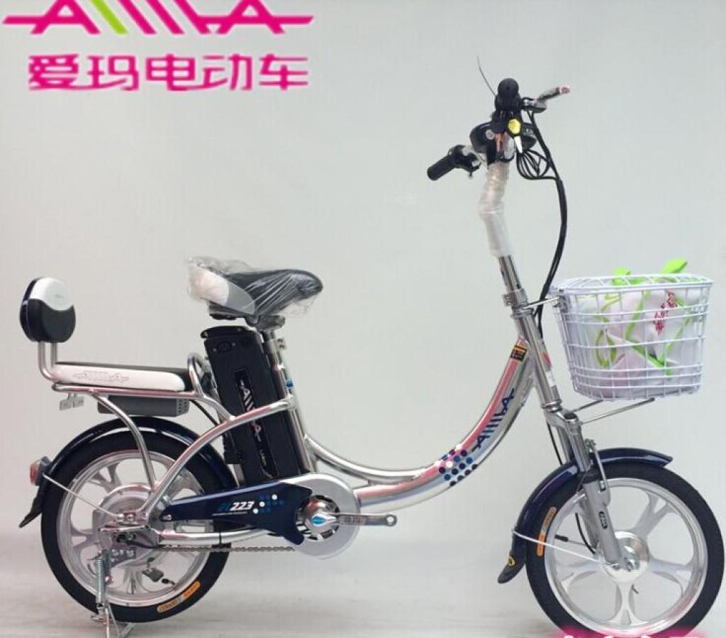 sml-28 16寸正品爱玛48v锂电池 自行车