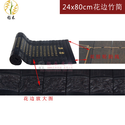 Tourist handicraft bamboo bamboo culture China lace Ancient Chinese Literature Search ornaments gifts wind