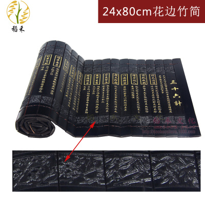Laser carving lace bamboo bamboo crafts tourism foreign gifts Home Furnishing Pendant
