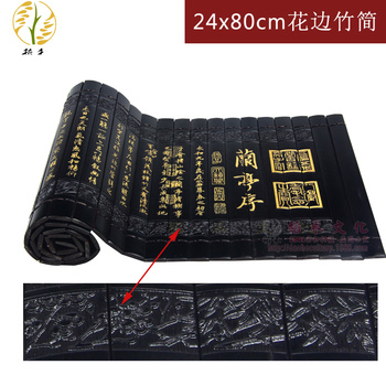 Large supply of bamboo crafts bamboo culture tourism lace Ancient Chinese Literature Search Home Furnishing Pendant