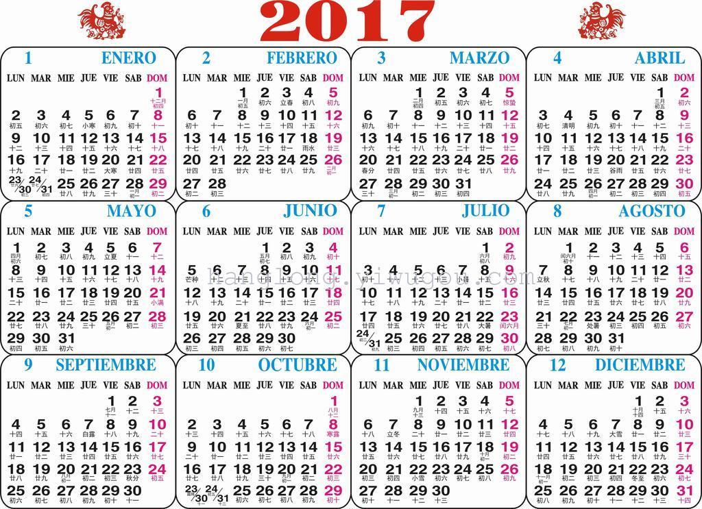 mexico calendario 2017 Gallery
