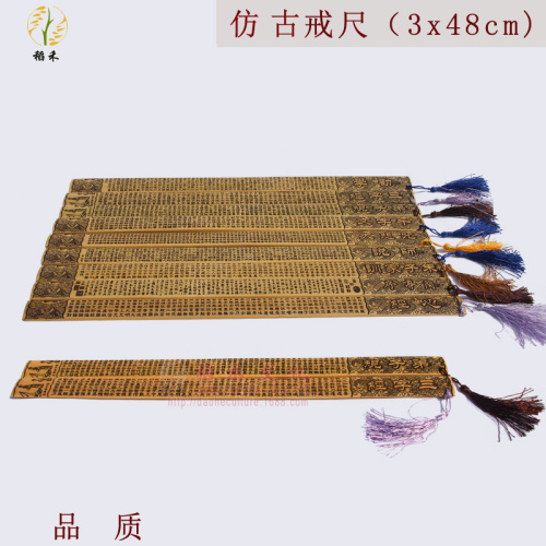 A large number of supply of tourism crafts bamboo carving ring feet small gift