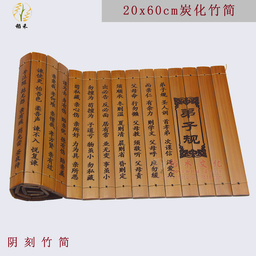 20cm incised or carbonized bamboo Zhu family business gifts gift sensation of China wind gift