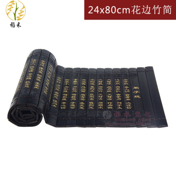 Bamboo crafts bamboo culture tourism lace Ancient Chinese Literature Search gift Home Furnishing ornaments
